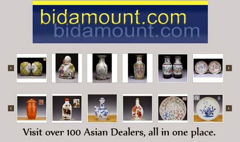 Bidamount the Ebay Antiques search site