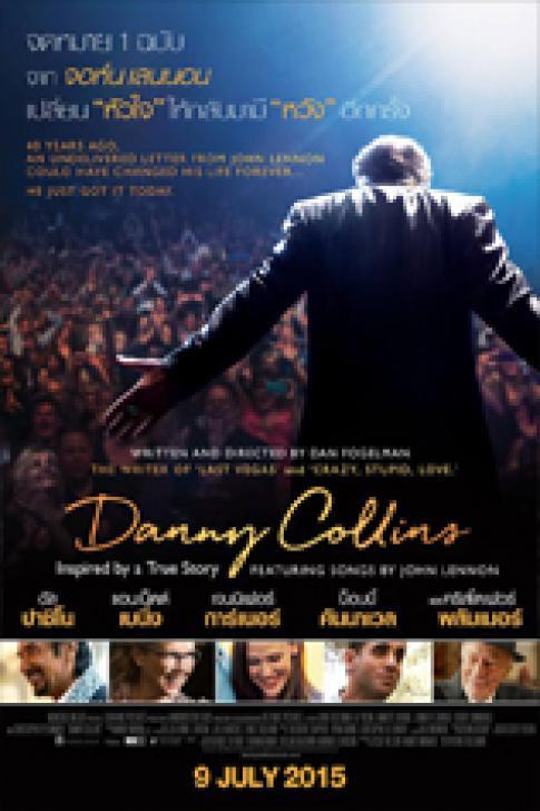 Danny Collins (2015) จดหมายจากจอห์น เลนนอน HD