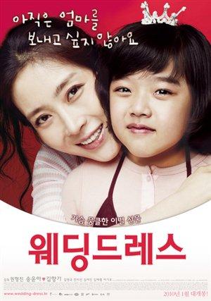 Movie Wedding Dress Revised Romanization Wedingdeureseu Hangul Director Hyeong Jin Kwon Release Date January 14 2010