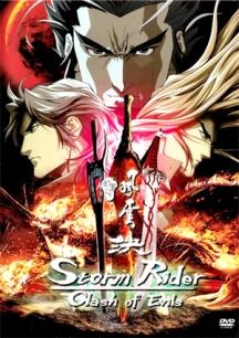 Phong Vân Quyết 2013-Storm Rider Clash of Evils