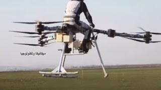 اول دراجة طائرة فى العالم,دراجه طائره,فديو دراجة طائرة,