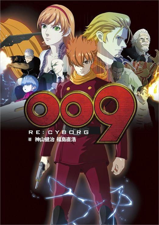009 Re-Cyborg – Legendado