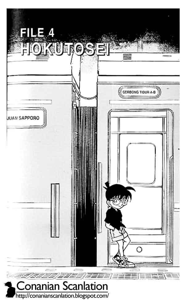 Dilarang COPAS - situs resmi www.mangacanblog.com - Komik detective conan 215 - hokutosei 216 Indonesia detective conan 215 - hokutosei Terbaru |Baca Manga Komik Indonesia|Mangacan
