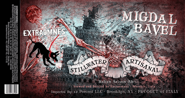 Stillwater Migdal Bavel Label Art by Lee Verzosa