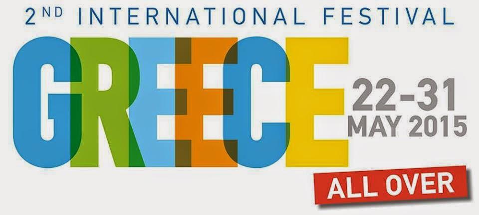 2ο Διεθνές Φεστιβάλ «Ελλάδα Παντού»