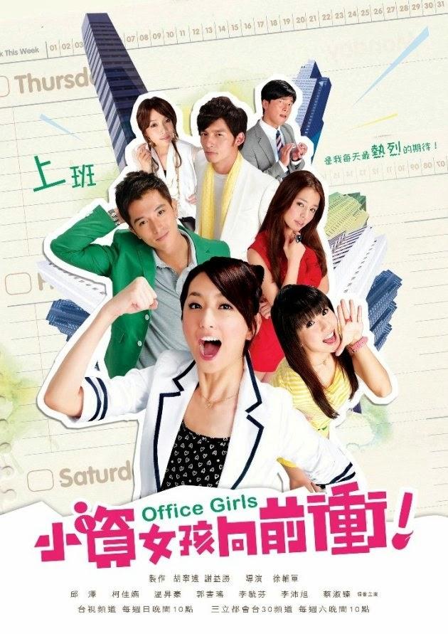 Office Girls Episode 12