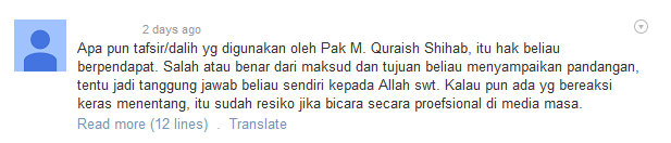 Nabi Muhammad SAW, Di Jamin Masuk Surgakah?