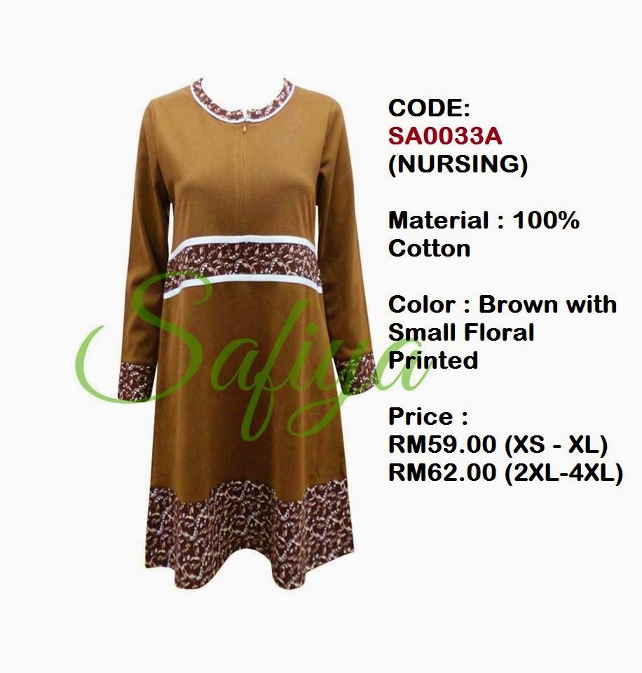 T-Shirt-Muslimah-Safiya-SA0033A
