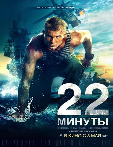 Ver 22 minutos (22 minuty) (2014) Online