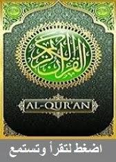 ــــــــــــــــــــــــــــــــــــــــــــ