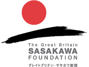 Great Britain Sasakawa Foundation Award for 'MY FALLING DOWN HOUSE'