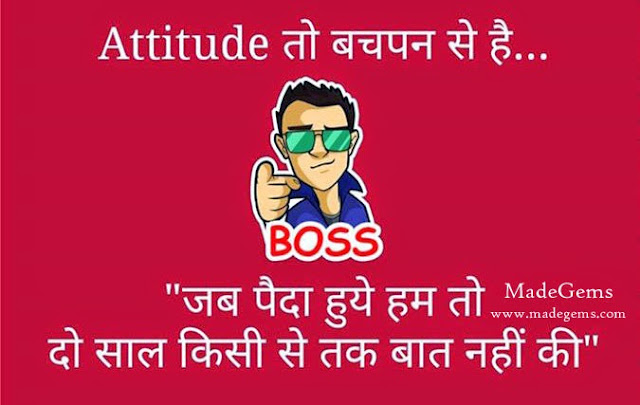 single is my attitude status in hindi