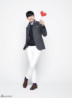 Biodata Kim Soo Hyun