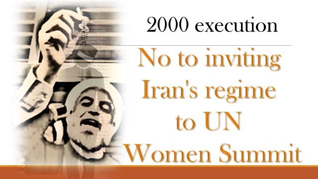 Iran-NCRI-UN-Rouhani's photo hanging a woman