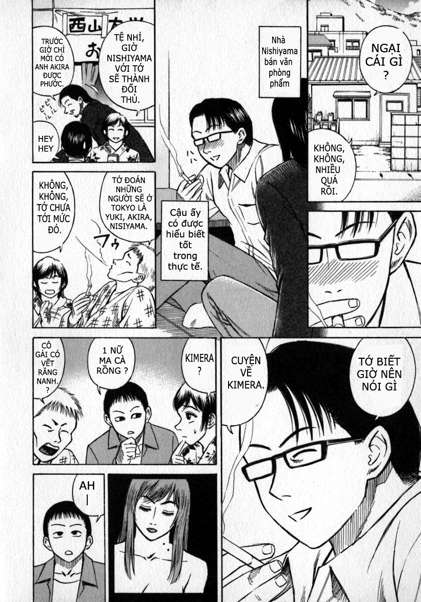 Higanjima chap 4 page 7 - IZTruyenTranh.com