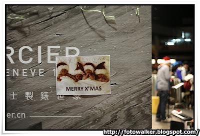 尖沙咀聖誕夜