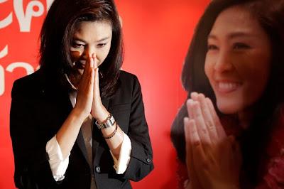 美女總理 盈拉