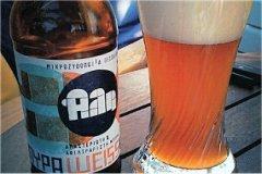 Birre artigianali Ali