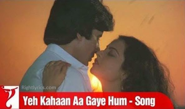 Ye Kahan Aa Gaye Hum song lyrics from Silsila featuring Amitabh Bachchan and Rekha