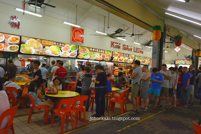 Ming-Kee-Chicken-Rice-Porridge-明记鸡饭粥-Bishan-Singapore