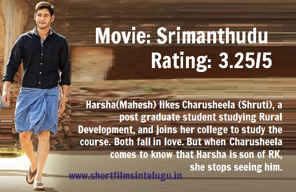 SRIMANTHUDU REVIEW TWEET - BENEFIT SHOW - MORNING SHOW TALK