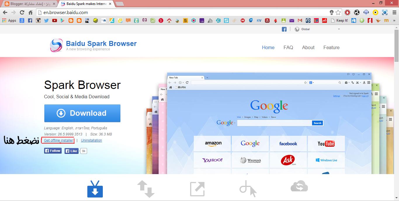Download do taomee browser baixar antivirus