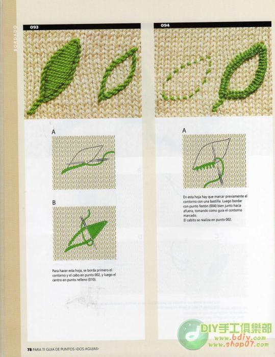 Школа мам вязание спицами
