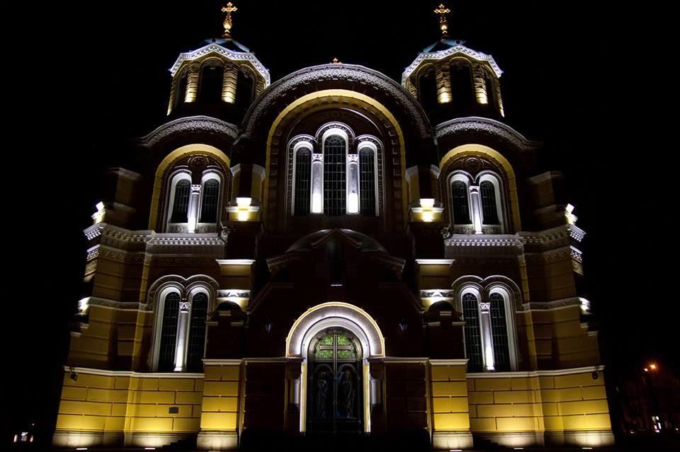 Kyiv, Ukraine - St. Volodymyr's Cathedral