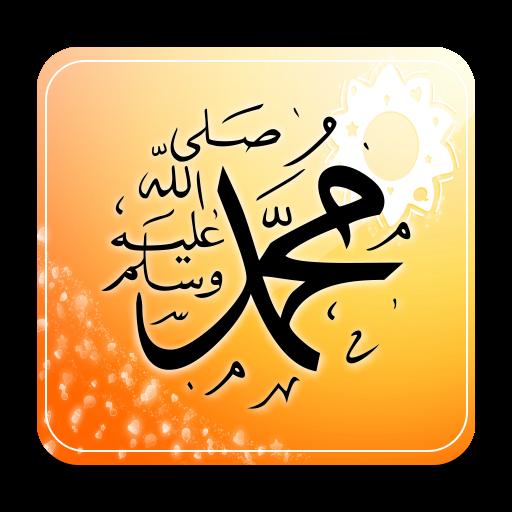 Pengobatan Ala Nabi Muhammad SAW Tempat Alternatif CIrebon