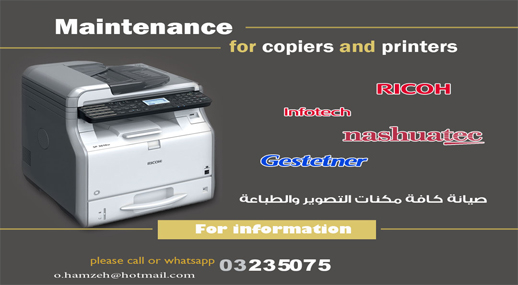 Maintenance for copiers and printers