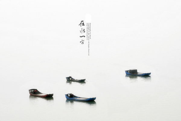 nuncalosabre.在水一方 (Across The Water) - Hongde Jiang