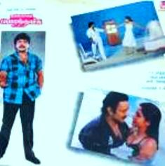 Watch Nalla Kaalam Poranthachu (1990) Tamil Movie Online