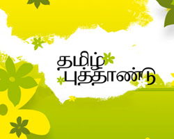 HAPPY TAMIL NEW YEAR WALLPAPERS COLLECTIONS