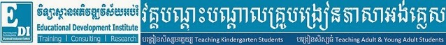 http://www.cambodiajobs.biz/2014/06/tesol-training-program.html