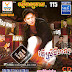 RHM CD VOL 115 | Preap Sovath Solo Album