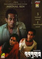 Parashuram (1980) - Bengali Movie