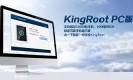 cara root menggunakann pc dengan mudah
