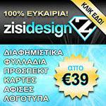 zisidesign.com