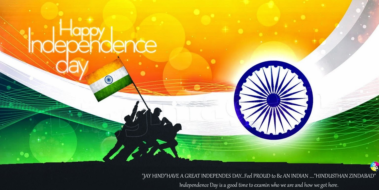Independence Day India 2012