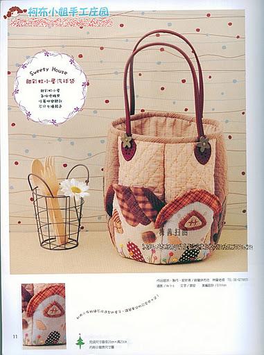 Bolsa de tecido em patchwork