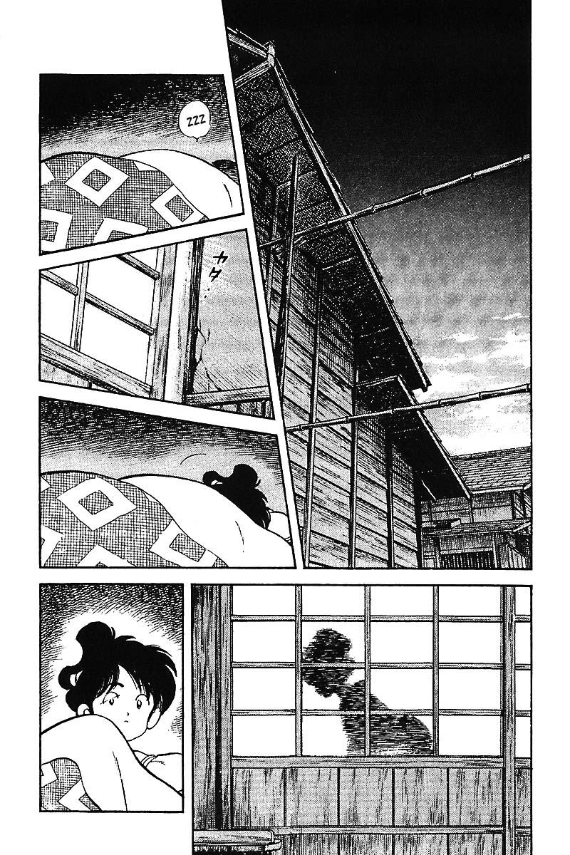 Nijiiro Togarashi - Ớt Bảy Màu chap 5 - Trang 2