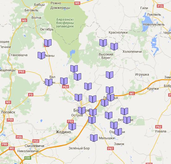 Карта сельских библиотек Борисовского района