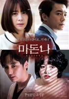 Film Korea Juli Agustus 2015