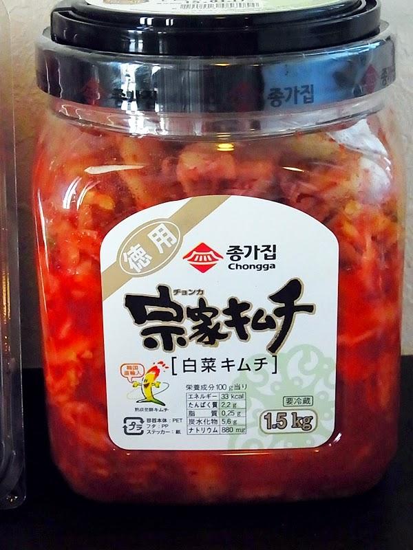 コストコ 宗家(チョンカ)白菜キムチ 1.5kg 718円