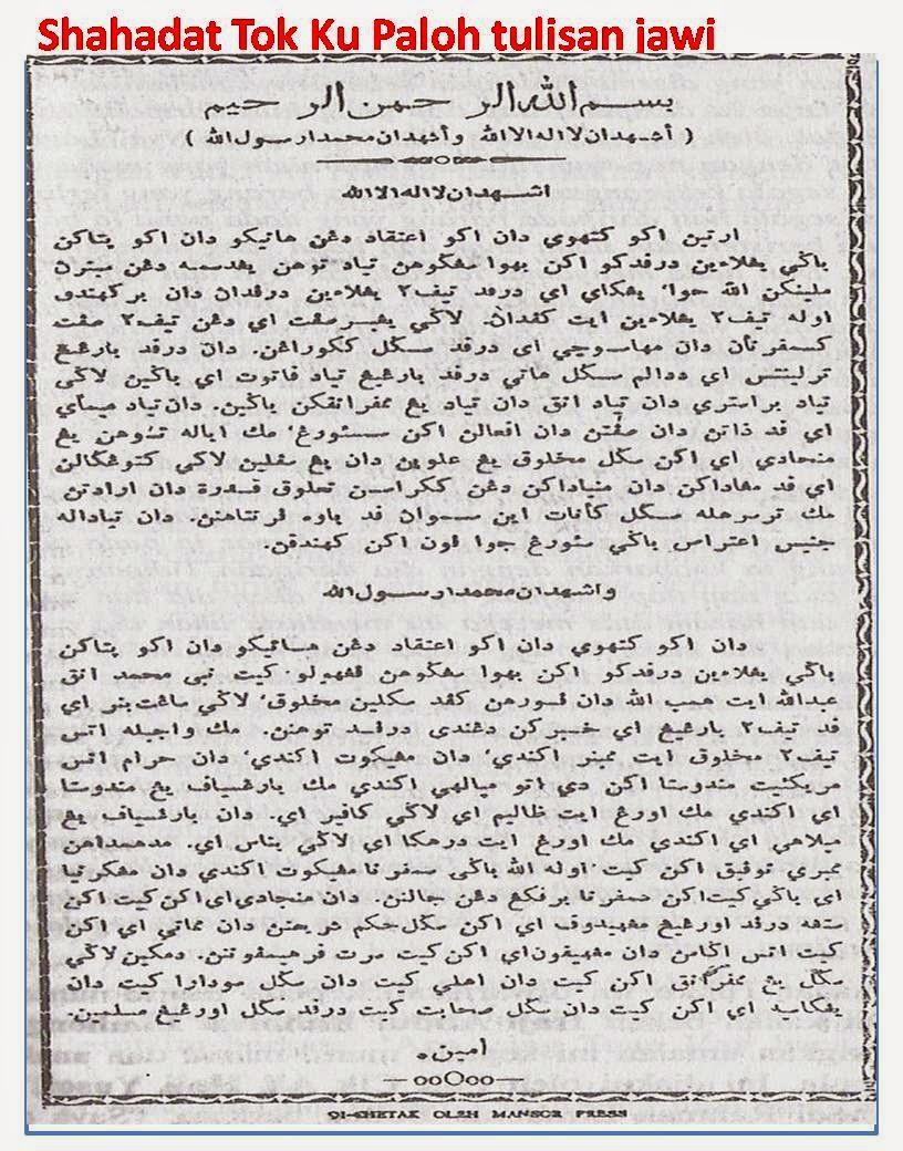 RAHSIA ILMU SYAHADAH