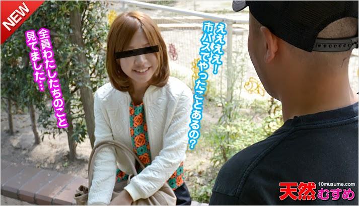 10musume   120413 01 ギャルに車中で露出してもらいました :: Aizawa Asami