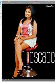 Saasha Karunarathne hot legs in shorts