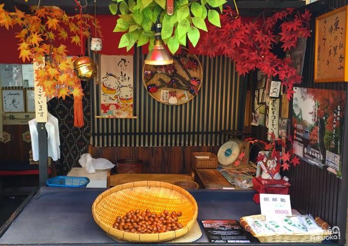 Nomiyama Kannon-ji