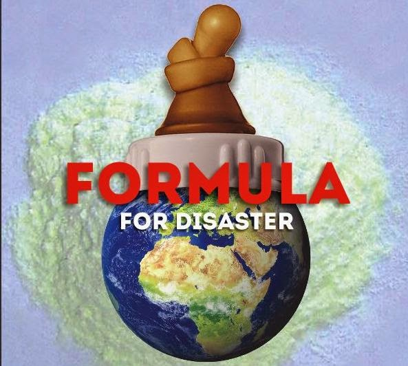 Formula For Disaster