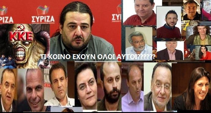 Δεν κατάλαβα γιατι σας χαλάει ο ΣΥΡΙΖΑ τώρα? οτι έλεγε κάνει! φταίω εγω που σας λέω πρόβατα?